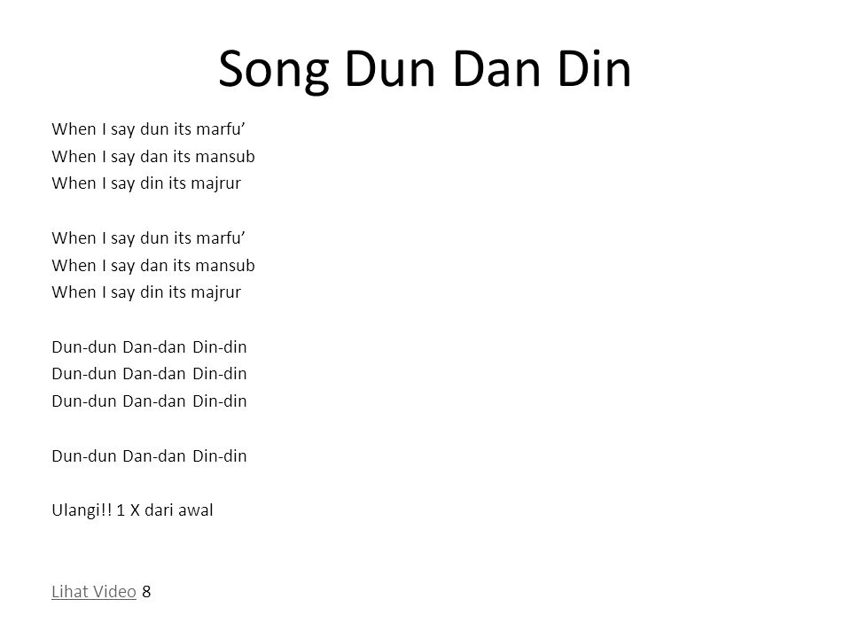 Song Dun Dan Din