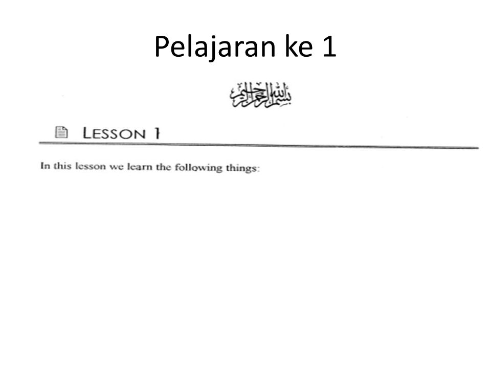 Pelajaran ke 1