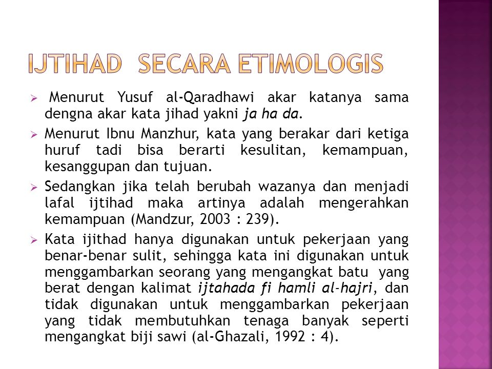 Ijtihad secara etimologis