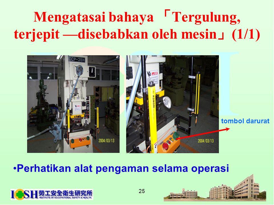 Mengatasai bahaya 「Tergulung, terjepit —disebabkan oleh mesin」(1/1)