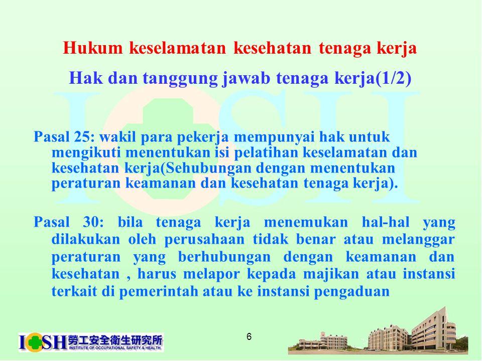 Hukum keselamatan kesehatan tenaga kerja Hak dan tanggung jawab tenaga kerja(1/2)