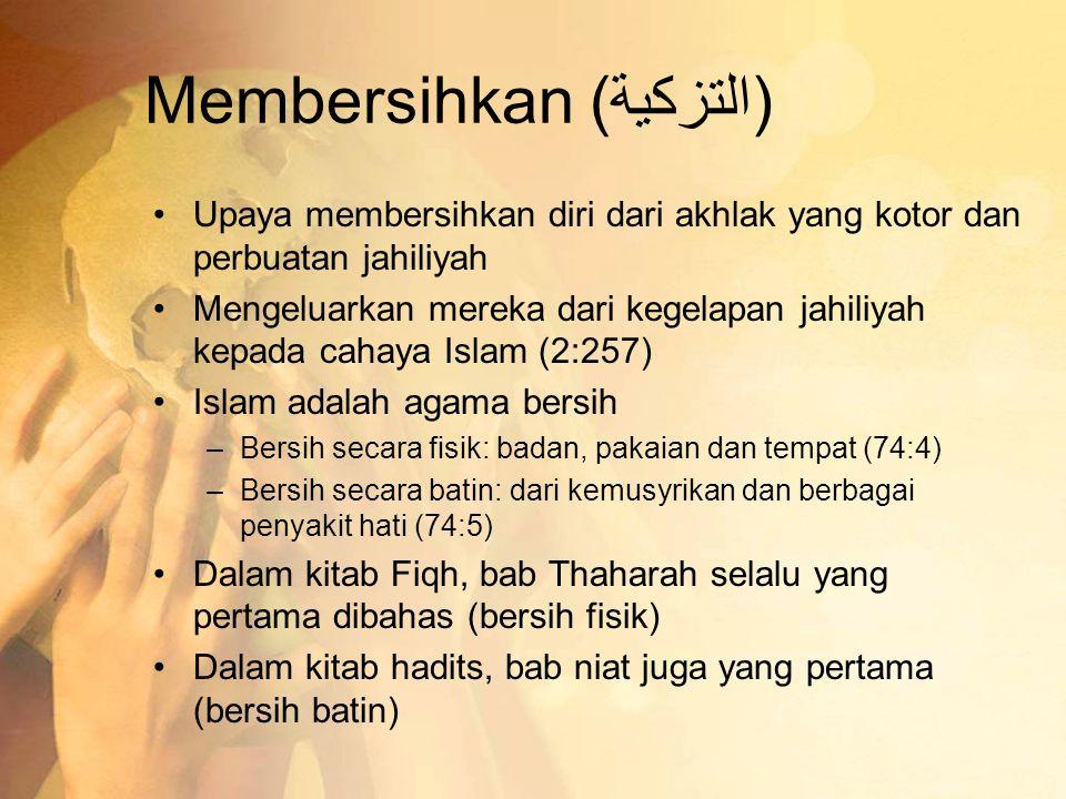 Membersihkan (التزكية)