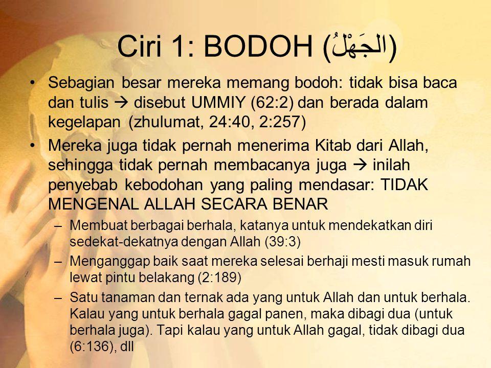 Ciri 1: BODOH (الجَهْلُ)