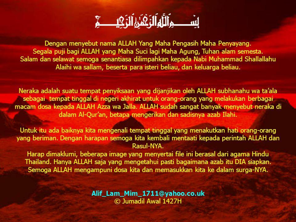 Dengan menyebut nama ALLAH Yang Maha Pengasih Maha Penyayang.