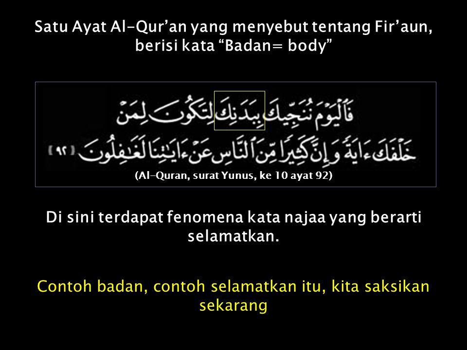 Satu Ayat Al-Qur'an yang menyebut tentang Fir'aun,