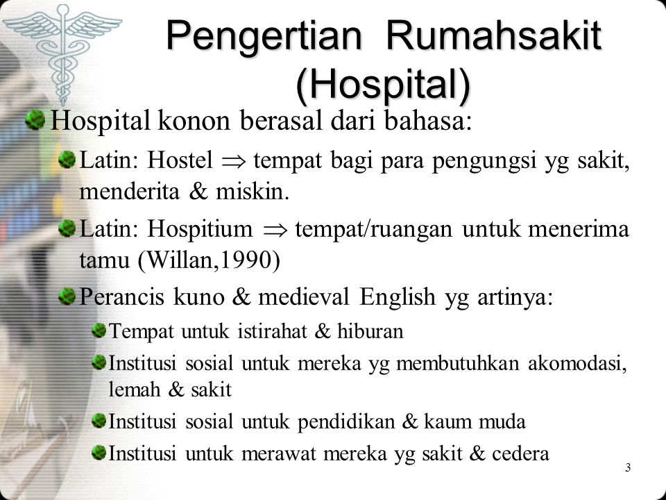 Pengertian Rumahsakit (Hospital)