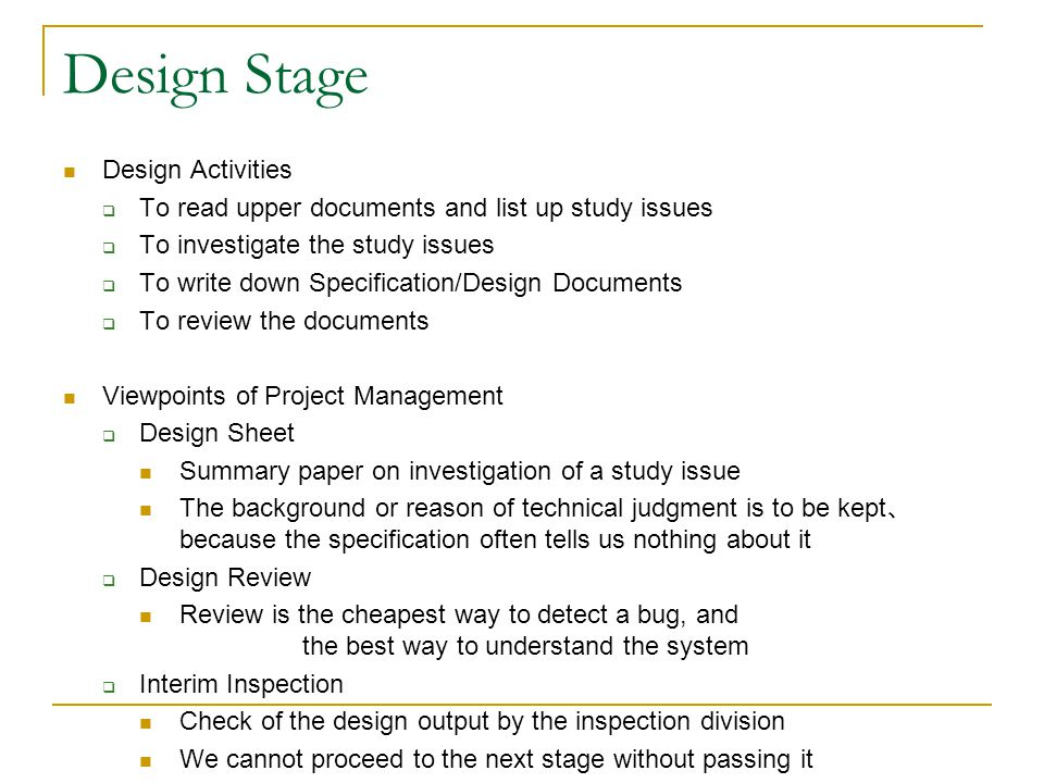 Design Stage Design Activities