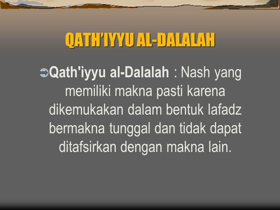 QATH'IYYU AL-DALALAH