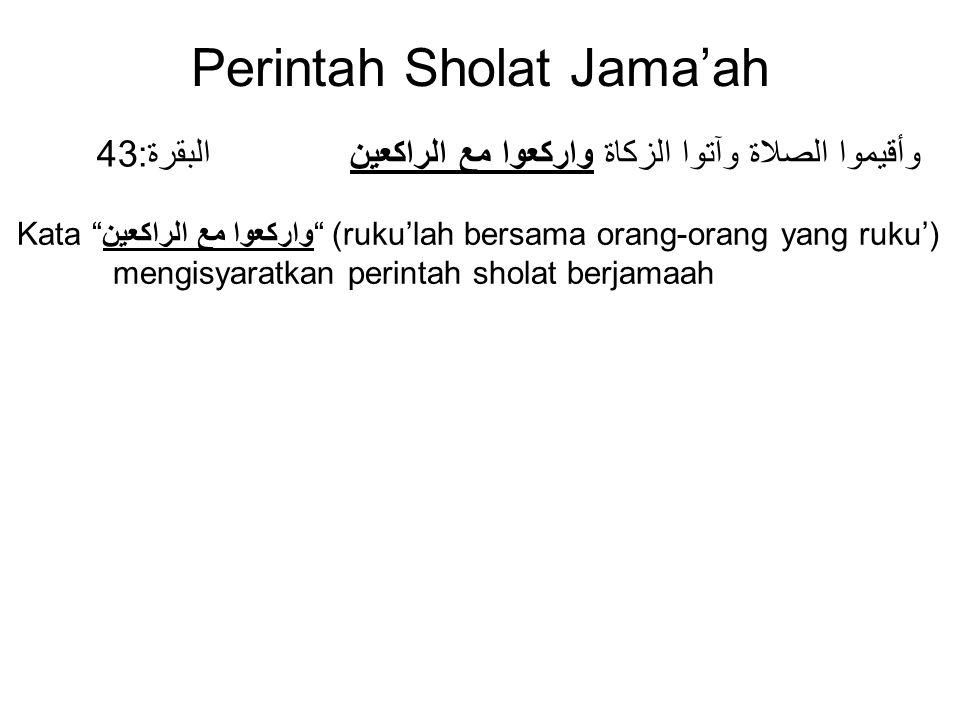 Perintah Sholat Jama'ah