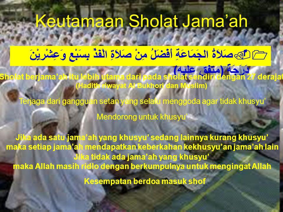 Keutamaan Sholat Jama'ah