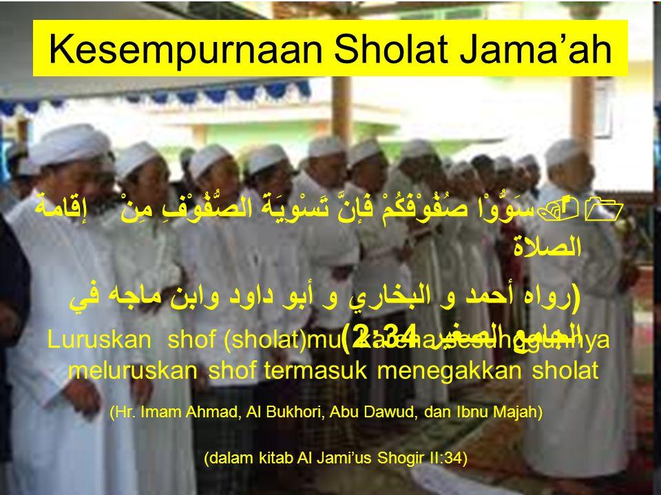 Kesempurnaan Sholat Jama'ah