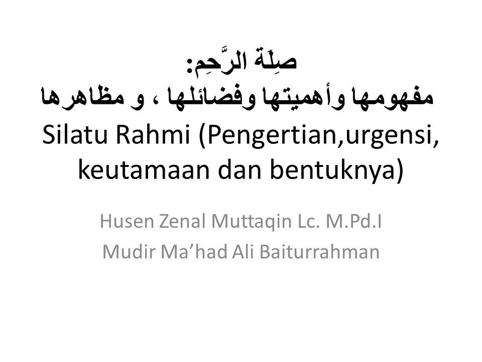 Husen Zenal Muttaqin Lc. M.Pd.I Mudir Ma'had Ali Baiturrahman