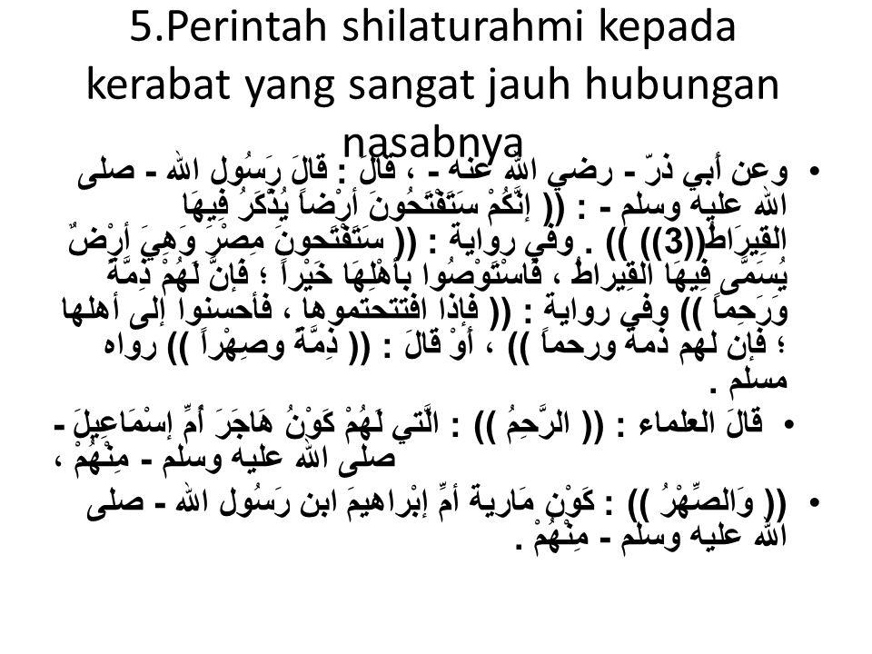 5.Perintah shilaturahmi kepada kerabat yang sangat jauh hubungan nasabnya