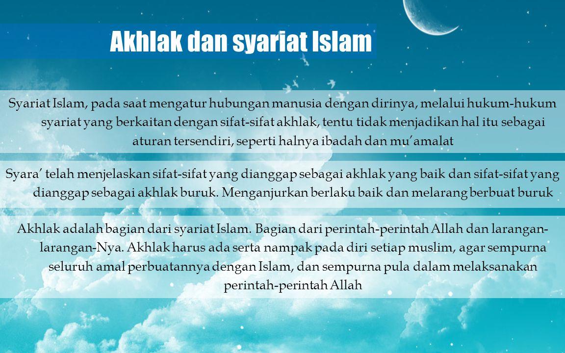 Akhlak dan syariat Islam
