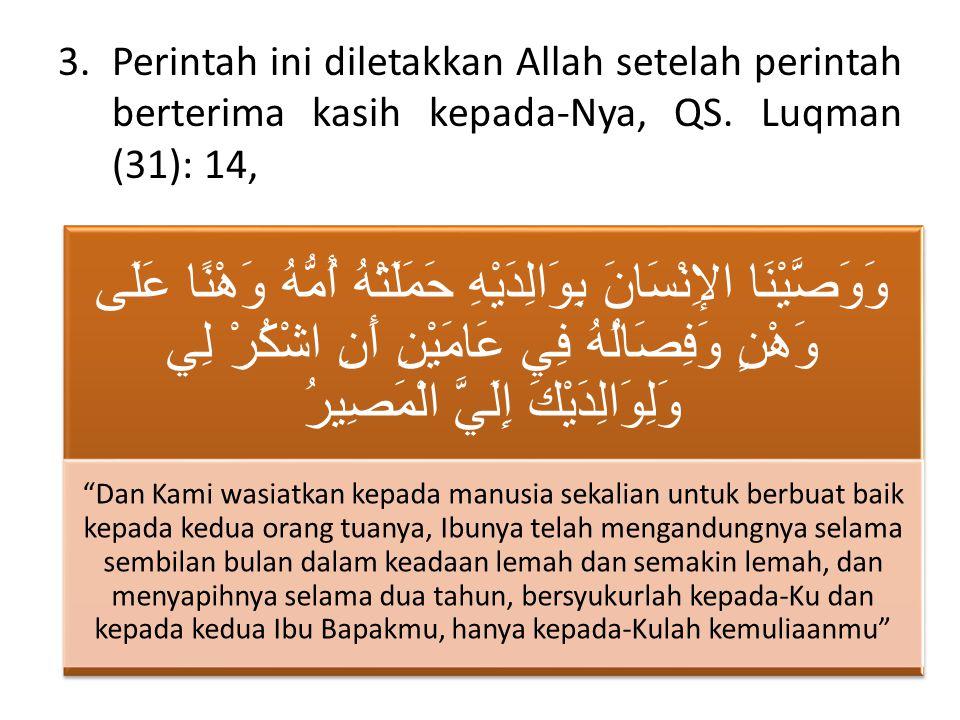 Perintah ini diletakkan Allah setelah perintah berterima kasih kepada-Nya, QS. Luqman (31): 14,