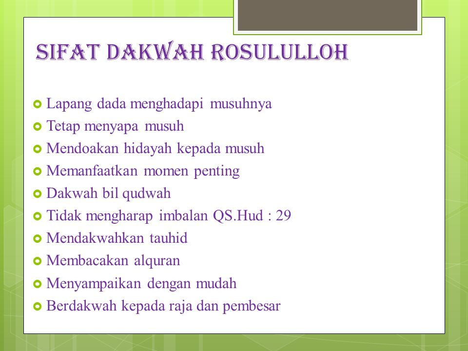 Sifat Dakwah Rosululloh