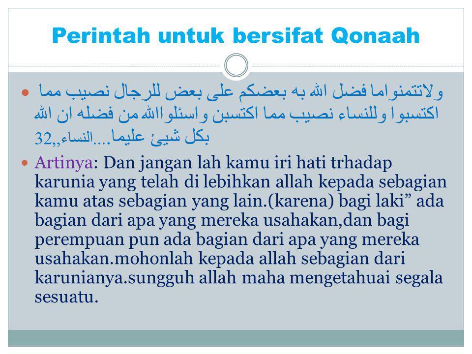 Perintah untuk bersifat Qonaah