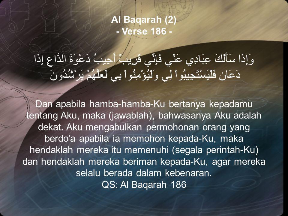 Al Baqarah (2) - Verse 186 -