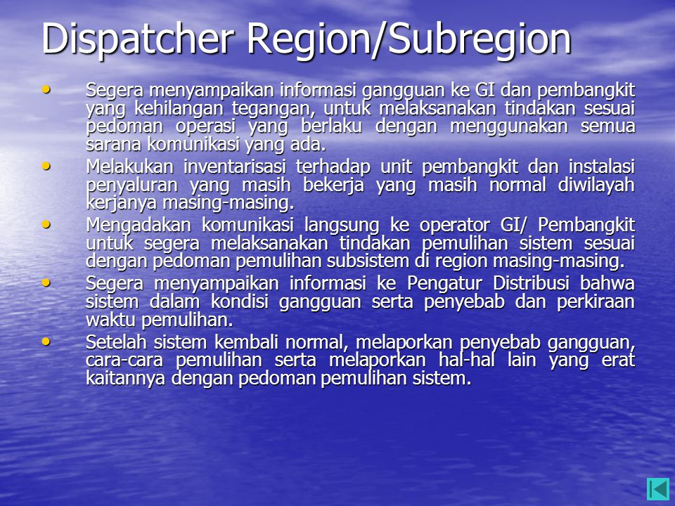 Dispatcher Region/Subregion