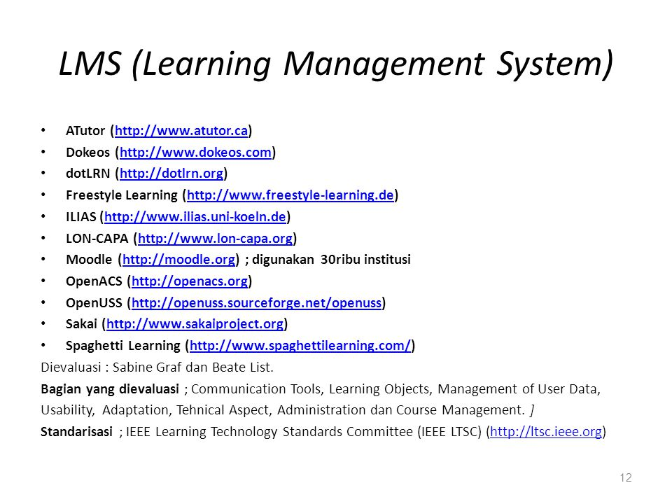 LMS (Learning Management System)