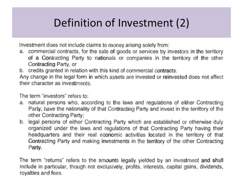Definition of Investment (2)