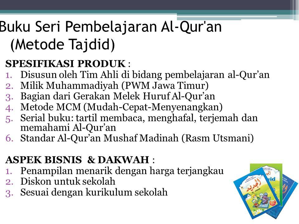 Buku Seri Pembelajaran Al-Qur an (Metode Tajdid)