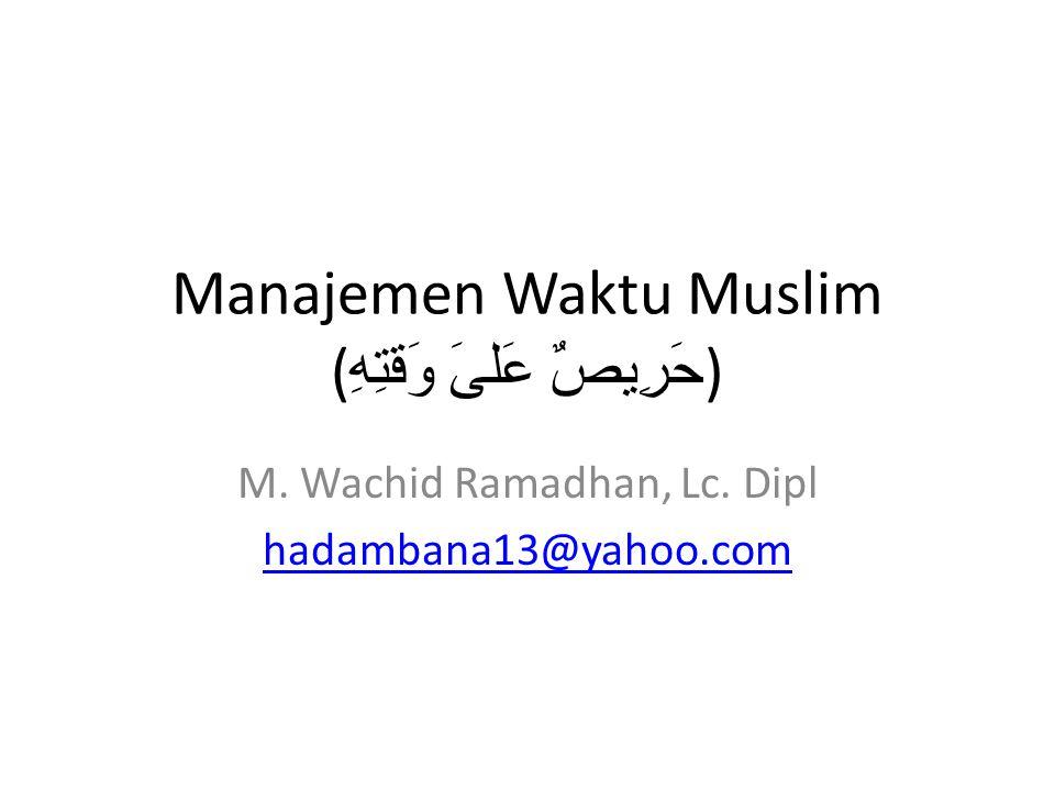 Manajemen Waktu Muslim (حَرِيصٌ عَلىَ وَقتِهِ)