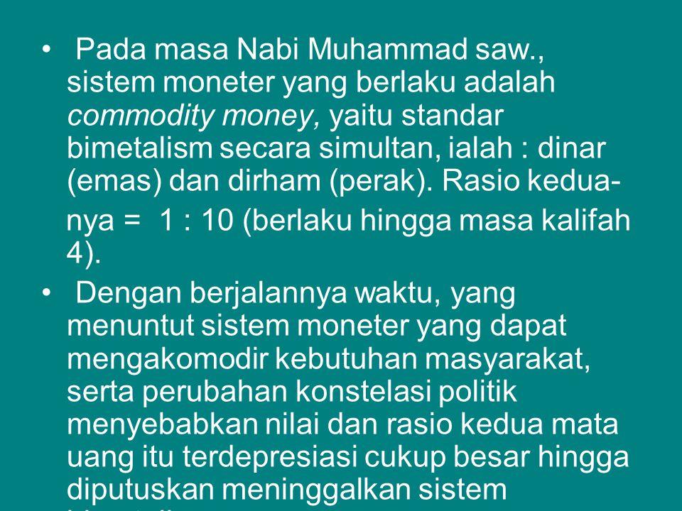 Pada masa Nabi Muhammad saw