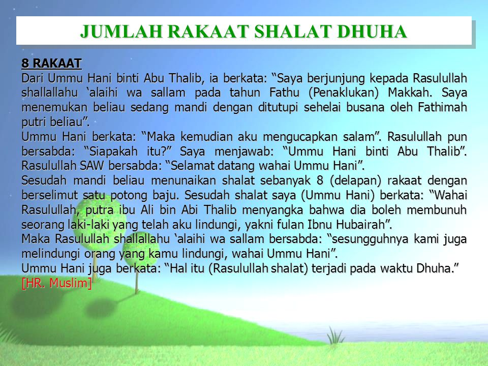 JUMLAH RAKAAT SHALAT DHUHA