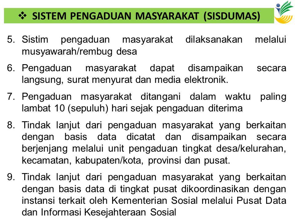 SISTEM PENGADUAN MASYARAKAT (SISDUMAS)
