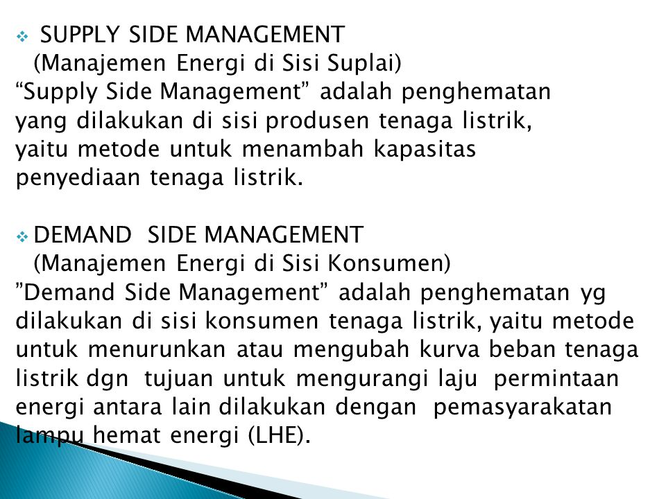 SUPPLY SIDE MANAGEMENT