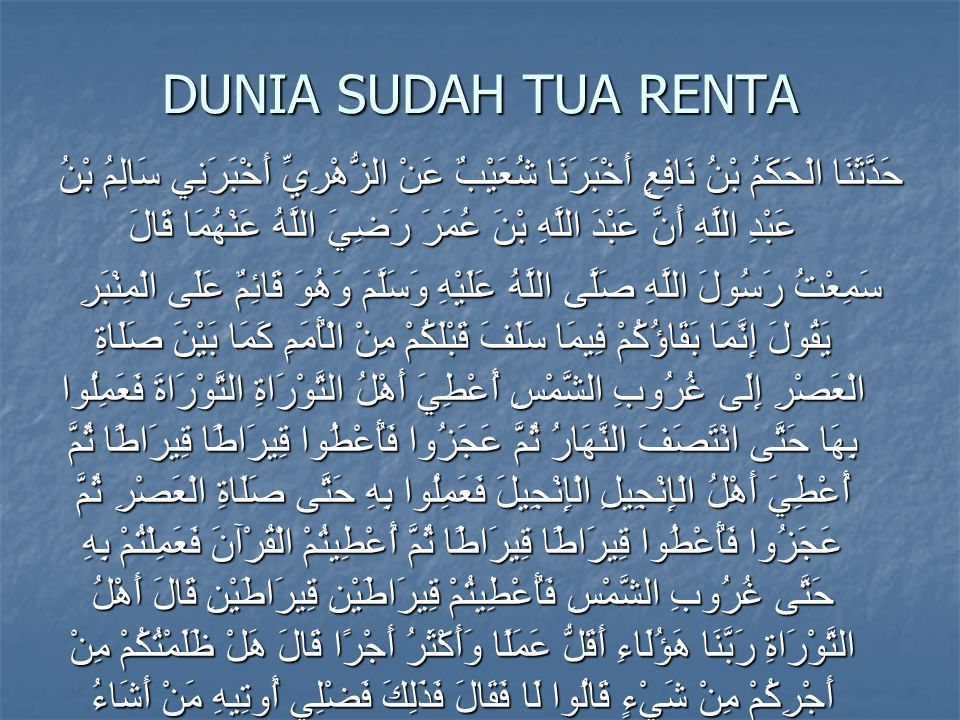 DUNIA SUDAH TUA RENTA