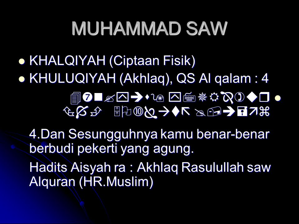 MUHAMMAD SAW KHALQIYAH (Ciptaan Fisik)