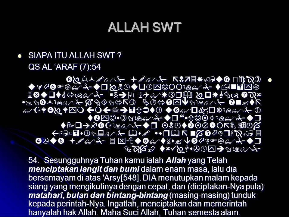 ALLAH SWT SIAPA ITU ALLAH SWT QS AL 'ARAF (7):54