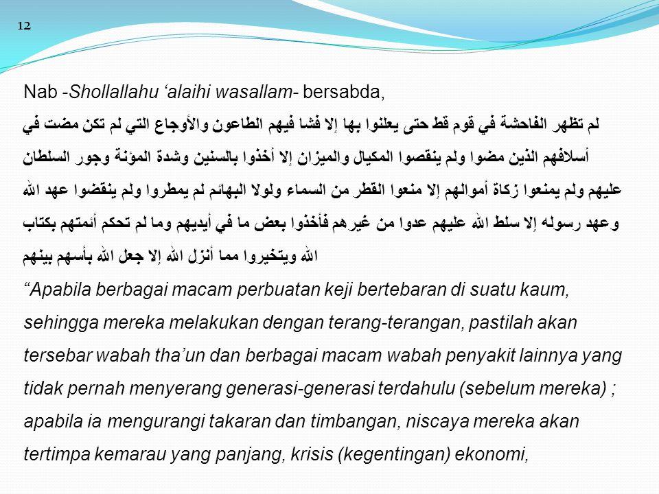 Nab -Shollallahu 'alaihi wasallam- bersabda,