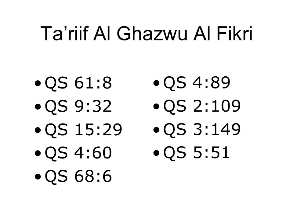 Ta'riif Al Ghazwu Al Fikri