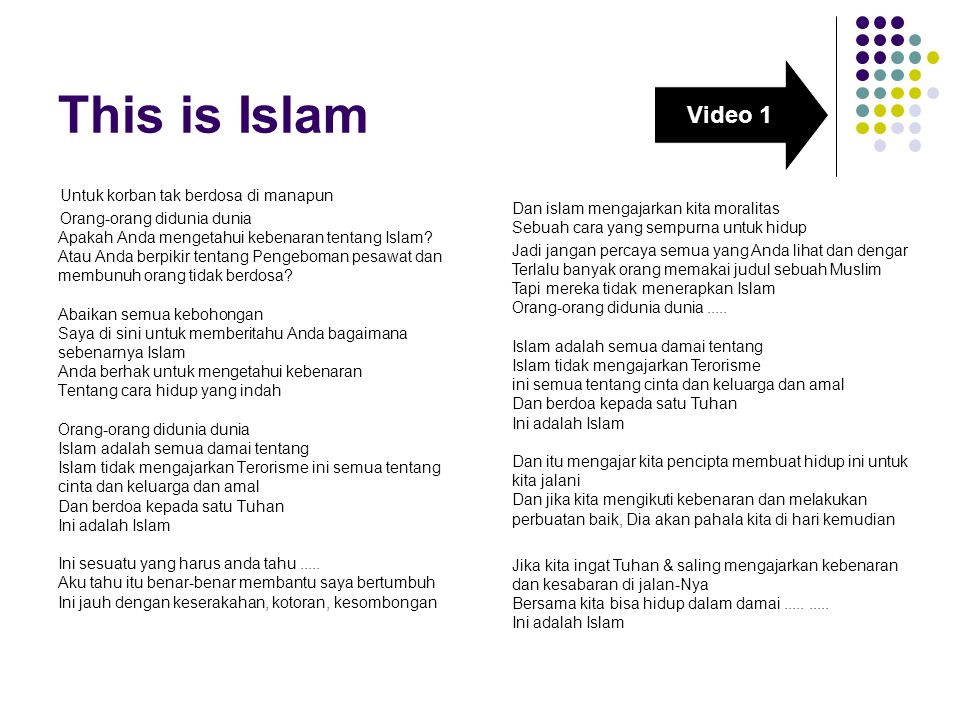 This is Islam Video 1.