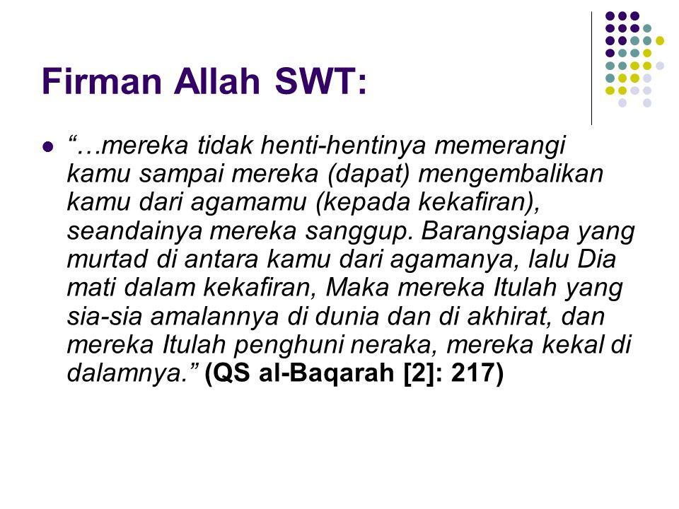 Firman Allah SWT: