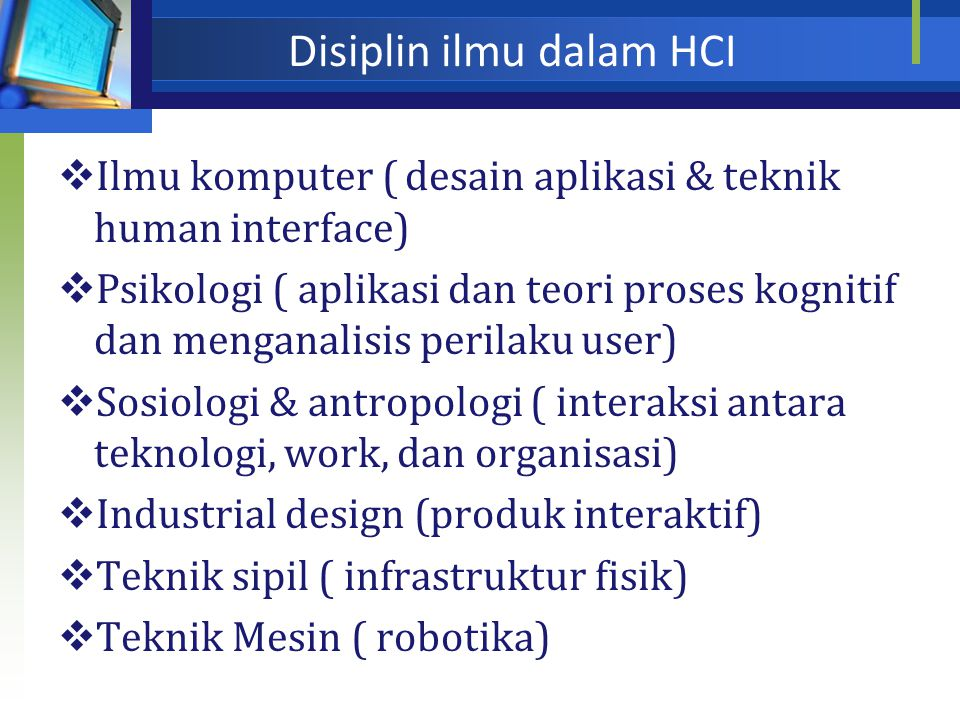 Disiplin ilmu dalam HCI