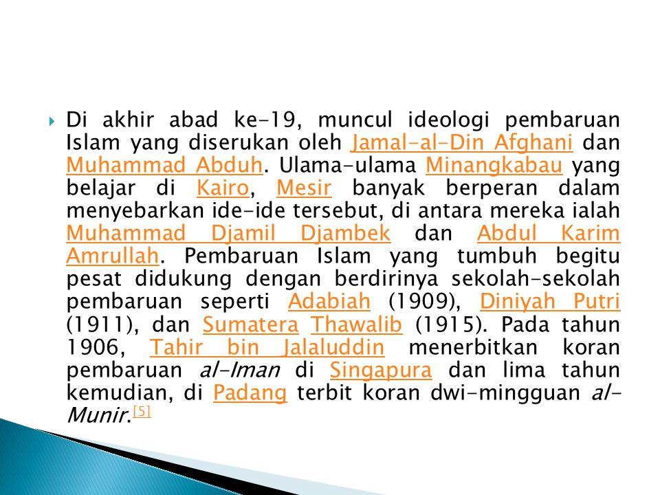 Di akhir abad ke-19, muncul ideologi pembaruan Islam yang diserukan oleh Jamal-al-Din Afghani dan Muhammad Abduh.