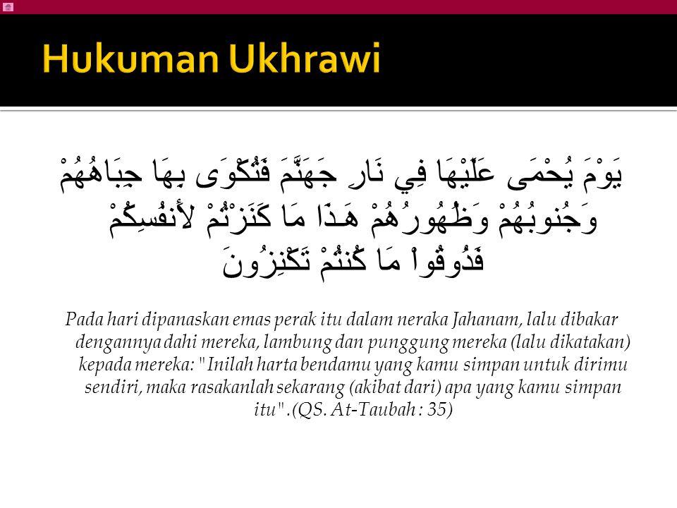 Hukuman Ukhrawi