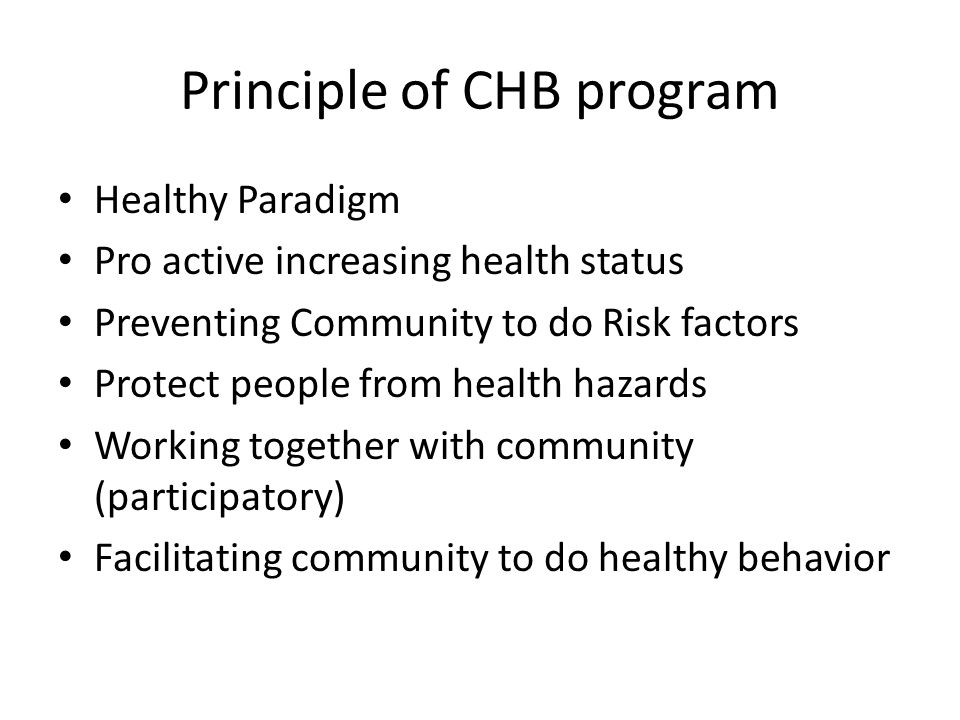 Principle of CHB program