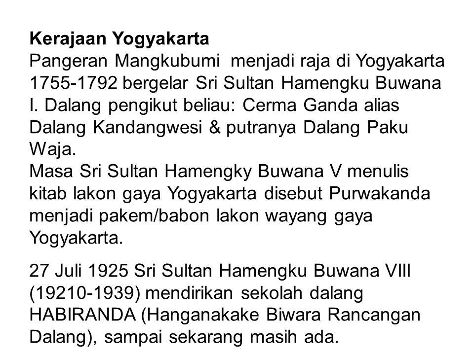 Kerajaan Yogyakarta