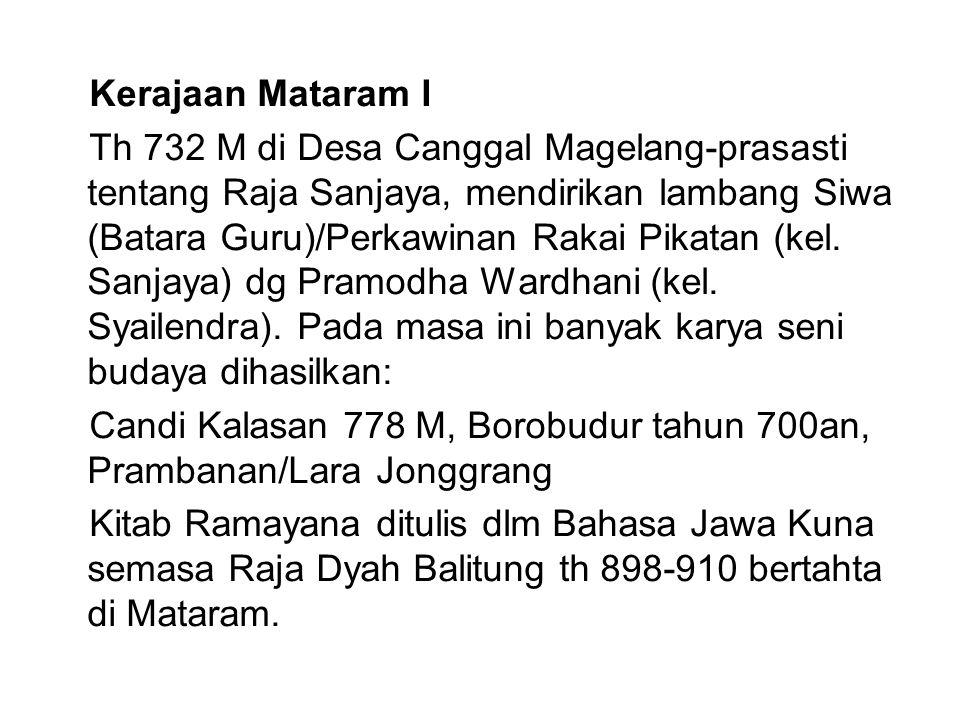 Kerajaan Mataram I