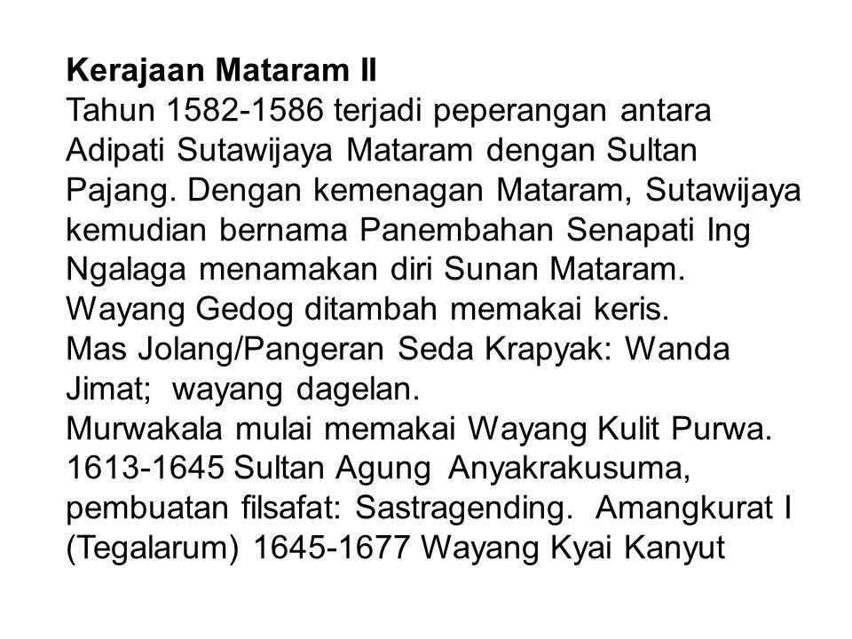 Kerajaan Mataram II
