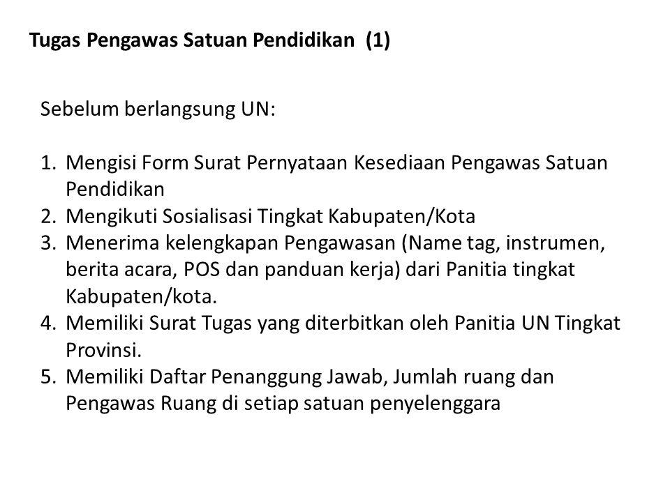 Tugas Pengawas Satuan Pendidikan (1)