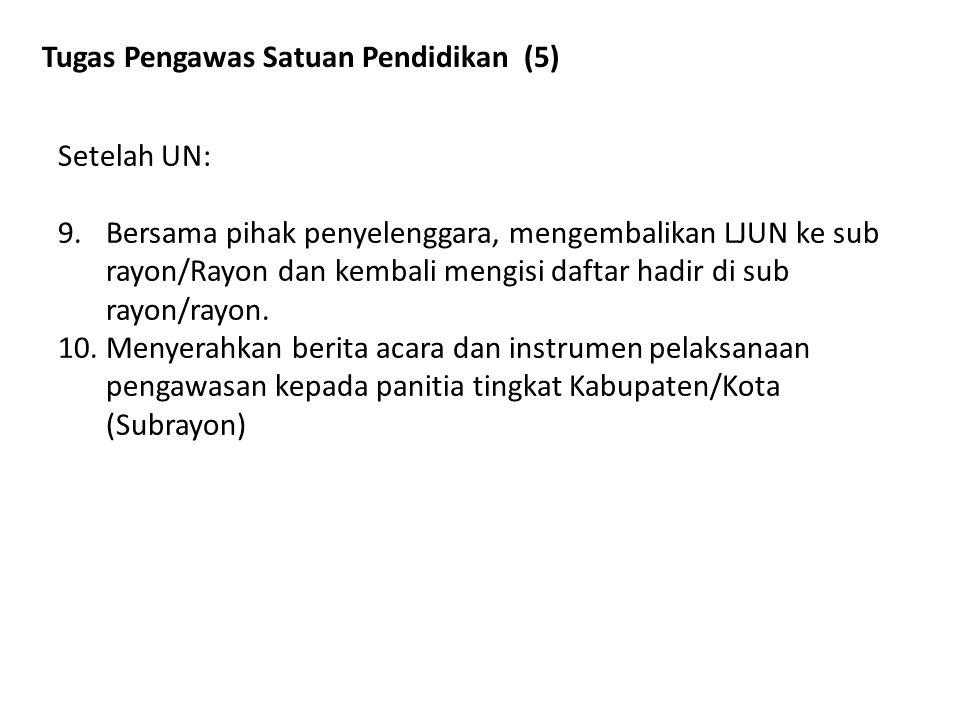 Tugas Pengawas Satuan Pendidikan (5)