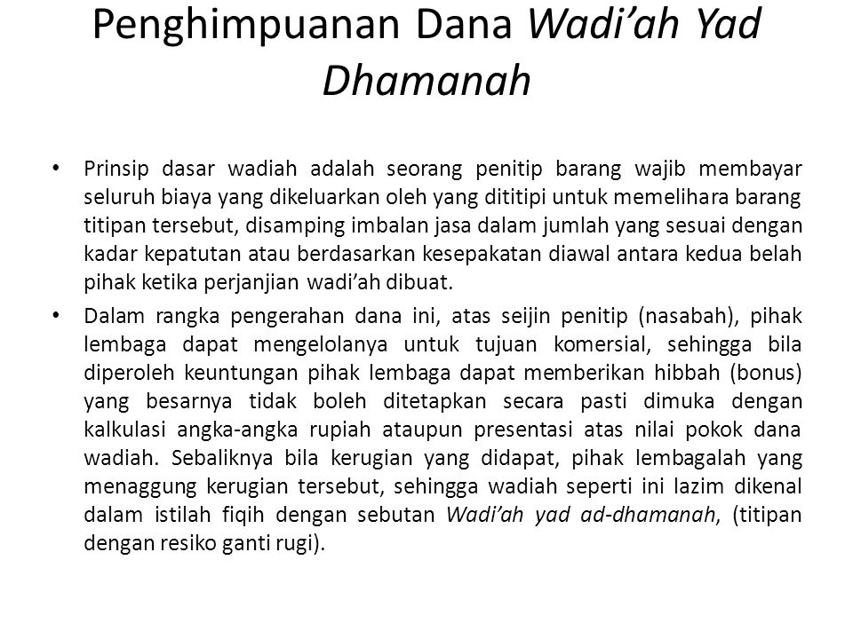 Penghimpuanan Dana Wadi'ah Yad Dhamanah