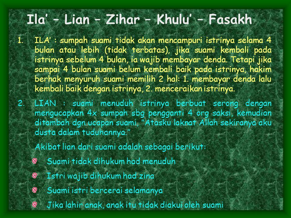 Ila' – Lian – Zihar – Khulu' – Fasakh