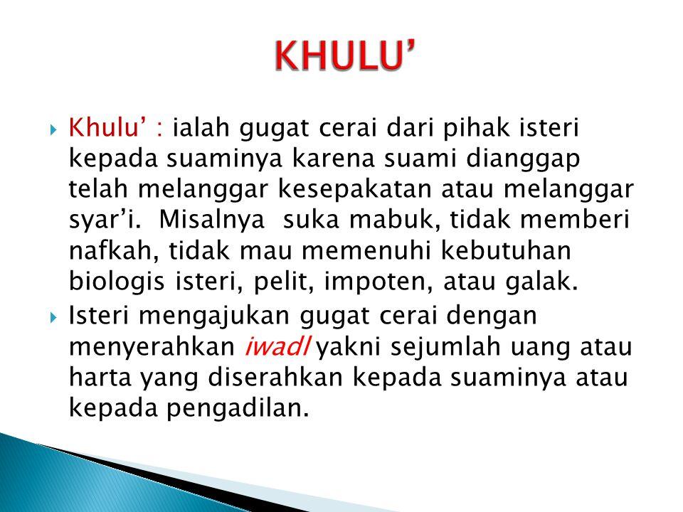 KHULU'